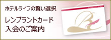 bnr_card
